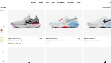 Foto de Promoción especial zapatillas Nike. Hasta 50% de descuento